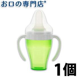 タン練くん 大容量タイプ(200ml・グリーン) 1個【タン練くん】【7月下旬入荷次第発送】