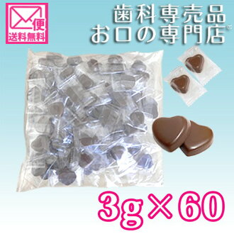 • Xylitol 100% ◆ xyli power chocolate boxes without individual packaging for 3 g x 60 tablets