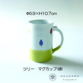【彩りのうつわ】マグカップ ツリー/バード/フィッシュ 波佐見焼 マグカップ 手描き 下絵付 掛け分け 食洗機OK カラフル かわいい 大人かわいい