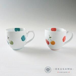【さくらんぼ】マグカップ (青)/(赤) 波佐見焼 マグカップ 手描き 濃み 下絵付 食洗機OK 果物柄