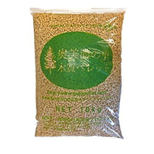 【国産ホワイトペレット】奥美濃の里木質ペレット10kg(16.5リットル) 岐阜県産杉・ヒノキ使用