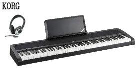 KORG B1 BK コルグ 電子ピアノ ブラック ペダル ヘッドホン(密閉型) 付属