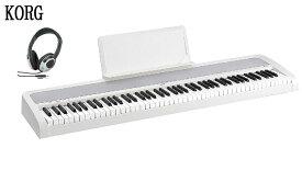 KORG B1 WH ホワイト コルグ 電子ピアノ ペダル ヘッドホン(密閉型) 付属