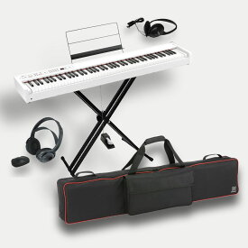 KORG D1WH コルグ電子ピアノ X型スタンド(W支柱) ヘッドホン付 スピーカーレス ライブセット 限定ワイヤレスヘッドホン 専用ソフトケース セット