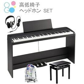 KORG B2SP BK コルグ 電子ピアノ 88鍵盤 ブラック 専用スタンド STB1 3本ペダル 高低椅子 ヘッドホン 付属 Little Bits プレゼント