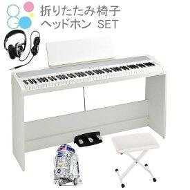 電子ピアノ 88鍵盤 KORG B2SP WH コルグ ホワイト 専用スタンド STB1 3本ペダル 椅子(純正) ヘッドホン(密閉型) Little Bits プレゼント