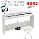 【数量限定 電子ピアノカバー付属】電子ピアノ 88鍵盤 KORG B2SP WH コルグ ホワイト 専用スタンド STB1 3本ペダル 椅…