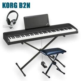 KORG B2N コルグ 電子ピアノ X型スタンド 椅子 ヘッドホンサービス 5/23-25頃発送予定