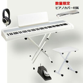 KORG 電子ピアノ B2 WH コルグ X型スタンド(W支柱) フットペダル 椅子 ヘッドホン 数量限定 電子ピアノカバー 付属 (B2Nの上位機種)