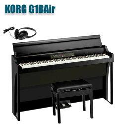 電子ピアノ 88鍵盤 KORG G1B Air BK ブラック 専用スタンド 高低椅子 ヘッドホン付き コルグ