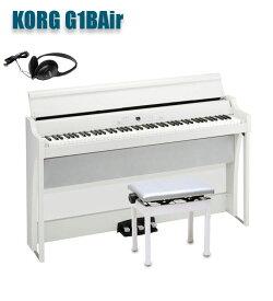 KORG G1B Air WH ホワイト 専用スタンド 高低椅子 ヘッドホン付き コルグ電子ピアノ
