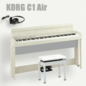 KORG C1 Air WA ホワイトアッシュ コルグ電子ピアノ 高低椅子(純正) ヘッドホン付