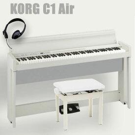 【即日発送】KORG 電子ピアノ 88鍵盤 C1 Air WH コルグ 高低椅子 ヘッドホン付