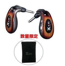 Xvive XV-U2/3S Digital Wireless ワイヤレスシステム 限定カラー 数量限定 ケース付属