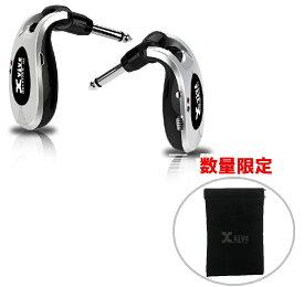 Xvive XV-U2 SV デジタル ワイヤレスシステム シルバー XV U2 数量限定 ケース付属