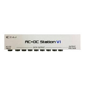 CAJ AC/DC Station VI  パワーサプライ