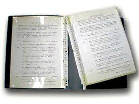 バンドファイル A4 バインダータイプ MAX50/20 楽譜ファイル