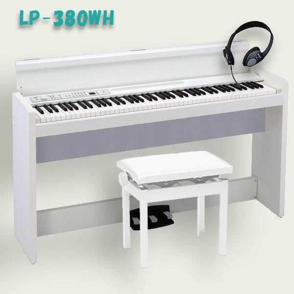 KORG LP-380 WH コルグ 電子ピアノ 純正高低椅子 ヘッドホン LP380 ホワイト