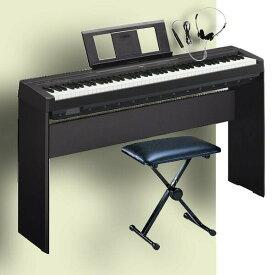 ヤマハ 電子ピアノ YAMAHA P-45 純正スタンド L-85 椅子 ヘッドホン付 6/1発送予定