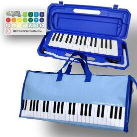 鍵盤ハーモニカ メロディーピアノ ピアニカ P3001-32K ソフトケース付属 (リコーダー用ポケット付き)【当店オススメ】