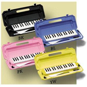 キョーリツコーポレーション 鍵盤ハーモニカ メロディーピアノ P3001-32K ブラック イエロー ブルー ピンク ピアニカ 特典付き