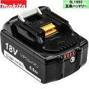 BL1860 バッテリー 互換 残量表示付き マキタ18vバッテリー 大容量6.0ah マキタ充電式用バッテリー BL1860 BL1830 BL1…