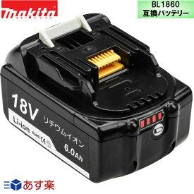 BL1860B バッテリー 互換 残量表示付き マキタ18vバッテリー 大容量6.0ah マキタ充電式用バッテリー BL1860 BL1830 BL1840 BL1850 BL1830b BL1840b BL1850b BL1860b対応 LED残量表示 電動工具用battery マキタ 黒 送料無料