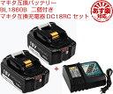 BL1860B マキタ 互換バッテリー 2個 18v6000Ah BL1830 BL1840 BL1850 対応 DC18RC充電器 互換 マキタ makita...