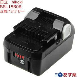 日立 hikoki BSL1860B 最新型ハイグレード高品質セル搭載  18v6.0Ah 一個 日立工機 互換バッテリー リチウムイオン インパクトドライバー・電動工具・ハンディークリーナー・コードレス掃除機 交換用電池 純正充電器対応