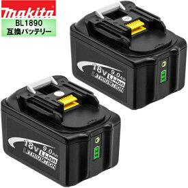 BL1890 2個セット 互換品 マキタ互換バッテリー 18V 9.0Ah 電動工具用 battery 黒 makita マキタ 9000mAh 大容量 BL1860 BL1830 BL1840 BL1850 BL1830b BL1840b BL1850b BL1860b 残量表示2個セット 一年の長期保証 送料無料
