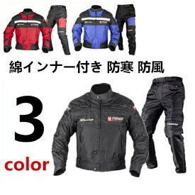 バイクジャケットDUHAN バイク パンツ バイク上下セット 春 秋 冬 3シーズン 防風 防寒 バイク用品 プロテクター装備