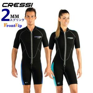 ウエットスーツ メンズ レディース 水着 スプリング ダイビングスーツ ショーティー 2mm 半袖 スイムウエア マリンスポーツ