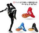 ボクシングシューズ リングシューズ ハイカット レスリングシューズ トレーニング 軽量 靴底が薄い 格闘技 スニーカ…