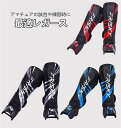 レガース レッグガード レッグサポーター キックボクシング 格闘技 武道 空手 キックボクシング 総合格闘