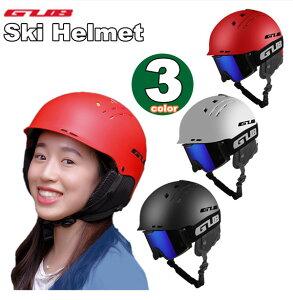スノー ヘルメット メンズ レディース スノーボード スキー スポーツ おしゃれ 防寒 安全