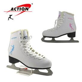 フィギュアスケート アイススケート フィギュア スケート 靴 シューズ ウインタースポーツ アウトドア エッジカバー付き 研磨済み キッズ ギフト プレゼント