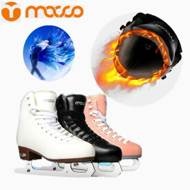 フィギュアスケート フィギュア スケート 靴 シューズ エッジカバー付き 研磨済み ギフト プレゼント