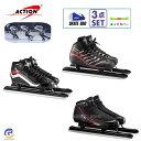 スピードスケート靴 スケート 靴 フィギュアスケート フィギュア シューズ 固定式 エッジカバー付き 研磨済み サイズ…