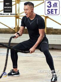 サウナスーツ レディース おしゃれ ダイエットスーツ 減量用 発汗 ダイエット ウェア ランニング ボクシング ウォーキング 3点セット