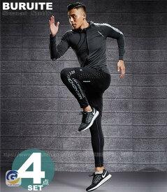 サウナスーツ レディース おしゃれ ダイエットスーツ 減量用 発汗 ダイエット ウェア ランニング ボクシング ウォーキング 4点セット