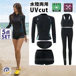 水着 ラッシュガード レディース メンズ 長袖 上下セット 体型カバー 大きいサイズ UVカット UPF50+ 紫外線対策 UVパーカー 日焼け防止 ひんやり 2020水着新作