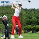ゴルフウェア レディース ロングパンツ ゴルフ 大きいサイズ ストレッチ おしゃれ 春夏 夏用 スポーツ 新作モデル