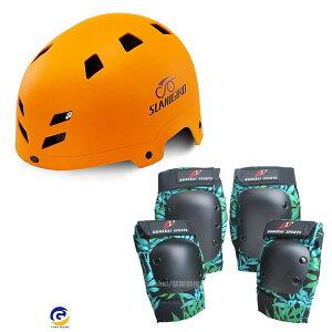 ヘルメット スケボー スノーボード ストライダー ランニング キック 子供 キッズ ジュニア 小学生 幼児 大人用 軽量 おしゃれ