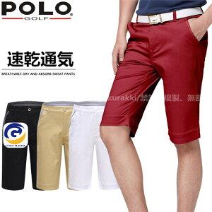 ゴルフウェア メンズ ショートパンツ ゴルフ 膝上 大きいサイズ ストレッチ 短パン おしゃれ チェック 春夏 夏用 スポーツ