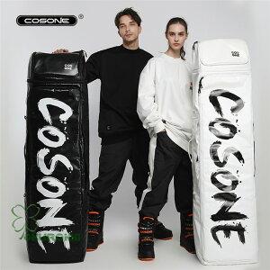 スノーボードケース キャスター 付き オールインワン 大容量収納 3WAY ボードケース スノーボード ウェア ボード ブーツ ゴーグル など収納可