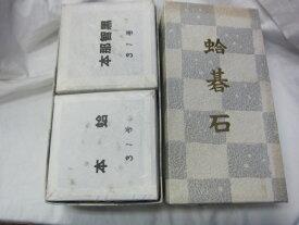 碁石セット【新品】
