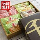 【あす楽】千疋屋 フィナンシェ【送料無料】焼き菓子 8個入り 内祝い お返し 結婚祝い 出産祝い 引き出物 スイーツ お…