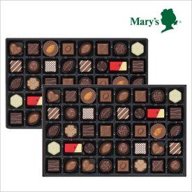 チョコレート【送料無料】 メリー ファンシーチョコレート Mary's ギフト お返し 内祝い 結婚内祝い 出産祝い 引き出物 結婚祝い おススメ かわいい 安い おしゃれ スイーツ デパート バレンタイン ホワイトデー