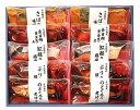 父の日 ギフト 父の日限定包装 氷温熟成煮魚焼魚ギフトセット10切 SNYG-100【メーカー直送】 お父さん 父親 プレゼン…