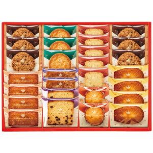 ひととえ スイーツファクトリー28号 焼菓子詰合せ SFB-30 ギフト お菓子 洋菓子 焼き菓子 マドレーヌ フィナンシェ パウンドケーキ クッキー お祝い 内祝い お礼 お供え 結婚祝 出産祝 結婚内